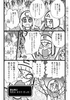 さいこうび 9話  5/17