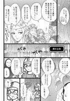 さいこうび 9話  7/17