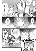 さいこうび 9話  9/17
