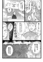 さいこうび 9話  11/17
