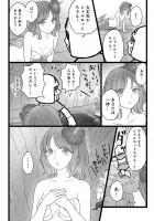 さいこうび 9話  15/17