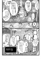 さいこうび 9話  17/17