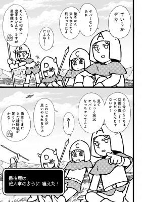『さいこうび』ななみね希 (C) Nozomi Nanamine / LINE
