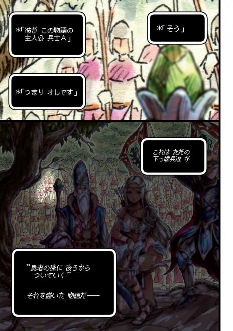 さいこうび 1話  4/22