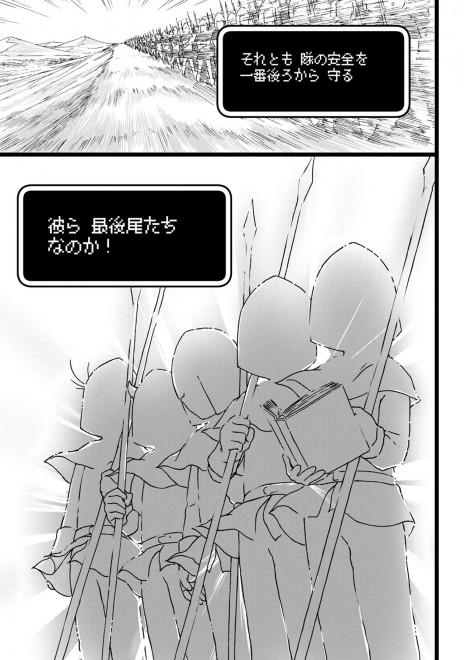 さいこうび 1話  8/22
