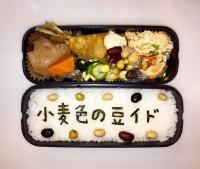 松本隆×松田聖子シリーズ。制作&写真/あや