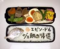 鯛の煮干しが贅沢です…。制作&写真/あや