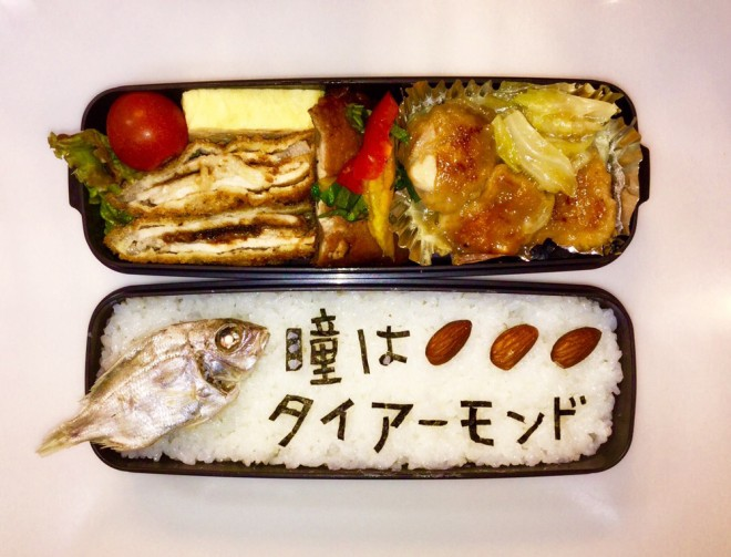 松本隆×松田聖子シリーズ。アーモンドは食後のおやつ?制作&写真/あや