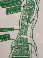 画像提供:久保田宏さん