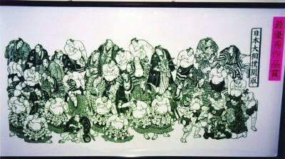 誰しもが口を揃え「天才的」と評された大相撲の葉欄アート