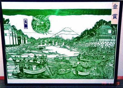 1996年金賞作品