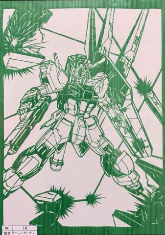 """これまで久保田さんはガンダムを題材にコンクール出品するも、""""佳作""""だった"""