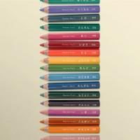 「あい」「いかり」「よろこび」など気持ちを色で表現「感情色鉛筆」