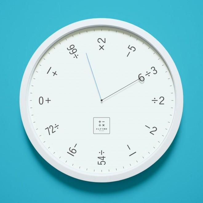 「さんすう時計」