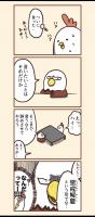 画像提供:毎日でぶどり(@debu_dori)