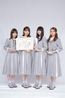 乃木坂46(左から)与田祐希、堀未央奈、齋藤飛鳥、桜井玲香