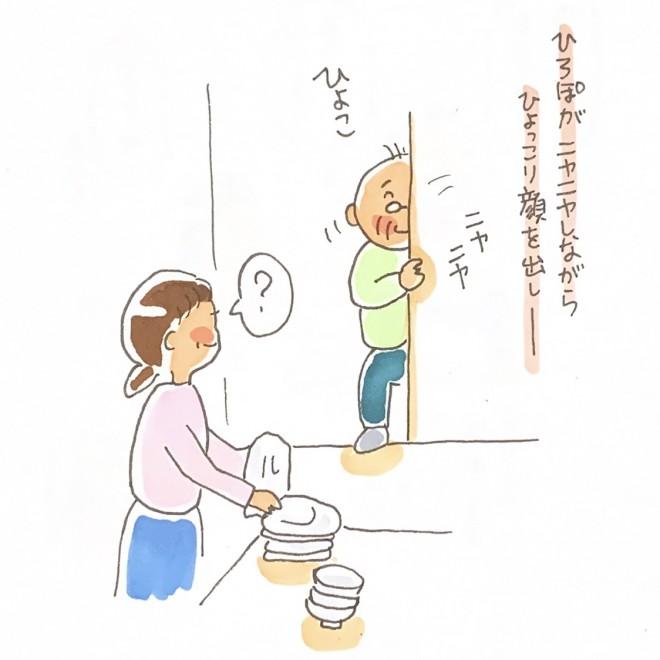 画像提供:三丁目いちこ(@3choumeichiko)さん
