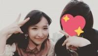 【整形後】太田佑佳さん