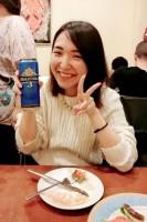 【整形前】太田佑佳さん