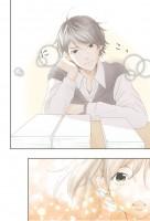 『嘘にも恋がいる』河井あぽろ 1話 27/44