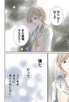 『嘘にも恋がいる』河井あぽろ 3話 15/16
