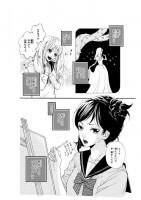 「Love Letter〜ラブレター〜」河井あぽろ1/34