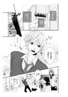「Love Letter〜ラブレター〜」河井あぽろ 2/34