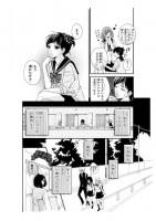 「Love Letter〜ラブレター〜」河井あぽろ3/34