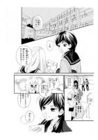 「Love Letter〜ラブレター〜」河井あぽろ5/34
