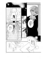 「Love Letter〜ラブレター〜」河井あぽろ7/34