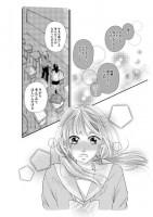 「Love Letter〜ラブレター〜」河井あぽろ11/34