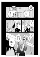 「Love Letter〜ラブレター〜」河井あぽろ25/34