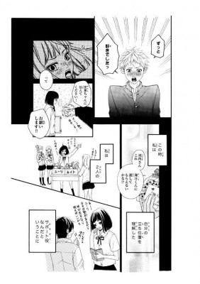 河井さんのデビュー作『Love Letter〜ラブレター〜』 (c) Aporo Kawai / LINE