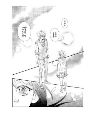 「手紙」というアイテムを使った短編に支持多数 『Love Letter〜ラブレター〜』 (c) Aporo Kawai / LINE