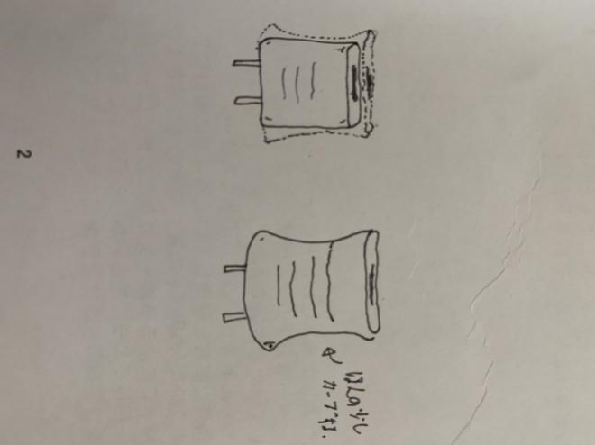 人肉iPhone充電器のデザイン画