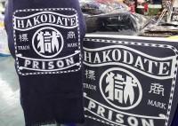 強烈なデザインで話題の函館少年刑務所の『マル獄シリーズ』