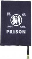 函館少年刑務所『マル獄シリーズ』のブックカバー