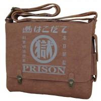 函館少年刑務所『マル獄シリーズ』のショルダーバッグ