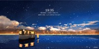 満月珈琲店、日没頃にOPENです。