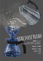 『星屑ブレンド』(Short ¥380、Medium ¥400、Large ¥500)