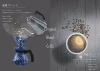 コーヒーメニューも充実『星屑ブレンド』と『月光ブレンド』
