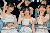 (左から)小栗有以、岡田奈々、柏木由紀=AKB48『僕の夏が始まる』公演 公開ゲネプロより (C)ORICON NewS inc.