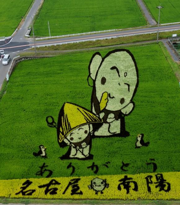 画像提供:名古屋市