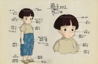 「火垂るの墓」色指定(C)野坂昭如/新潮社,1988=『高畑勲展─日本のアニメーションに遺したもの』東京国立近代美術館で開催中(7月2日〜10月6日)
