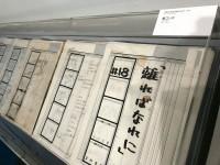アルプスの少女ハイジ「アルプスの少女ハイジ」公式ホームページhttp://www.heidi.ne.jp/(C)ZUIYO=『高畑勲展─日本のアニメーションに遺したもの』東京国立近代美術館で開催中(7月2日〜10月6日)