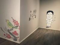 『ホーホケキョ となりの山田くん』(C) 1999 いしいひさいち・畑事務所・Studio Ghibli・NHD=『高畑勲展─日本のアニメーションに遺したもの』東京国立近代美術館で開催中(7月2日〜10月6日)
