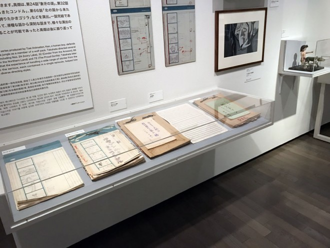 『狼少年ケン』(C)東映アニメーションなどの資料=『高畑勲展─日本のアニメーションに遺したもの』東京国立近代美術館で開催中(7月2日〜10月6日)