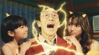 深田恭子が出演する東京ガスの新CMより