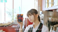 『カフェ・ベローチェ』のオリジナル限定動画「アイスコーヒー」篇より