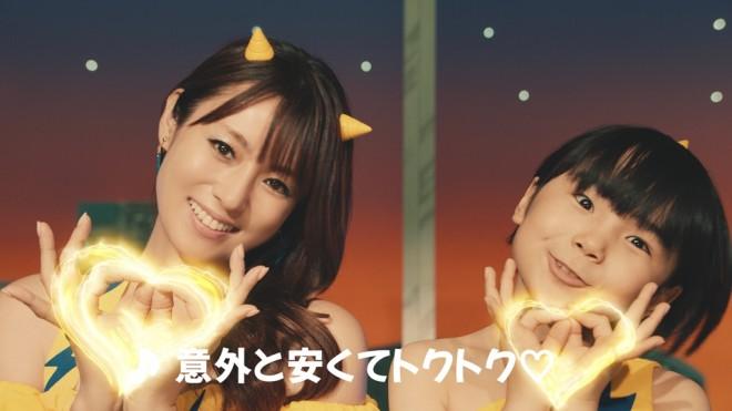 東京ガスの新CM「電気代にうる星やつら/登場」篇より